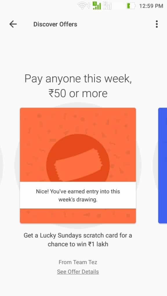 Google Tez Paymeny App